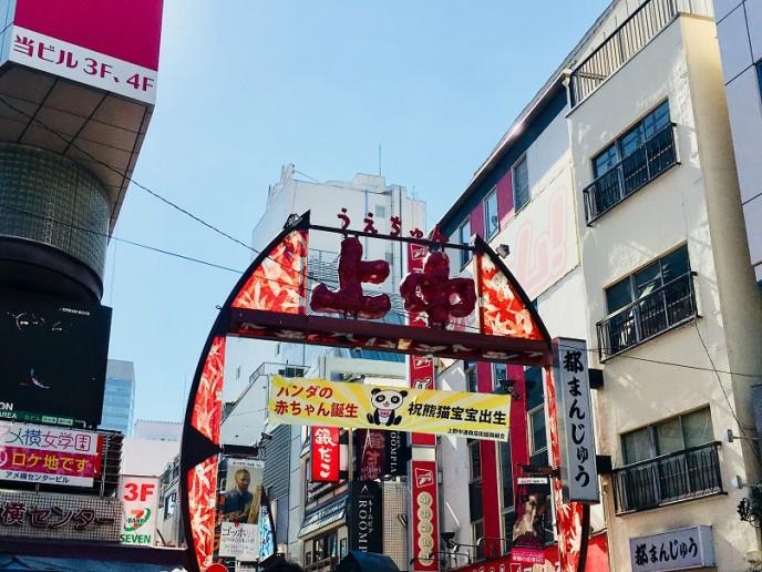 レトロな街「上野」が若者にもオススメの理由を説明する。(おすすめグルメもご紹介)