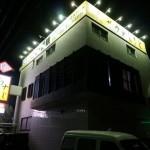 【静岡】一生に一度は行きたいサウナの聖地「サウナしきじ」に行ってきた