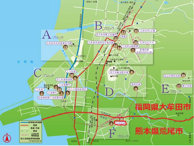 提供:大牟田市世界遺産・文化財室