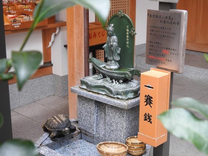 東京銭洗い弁天