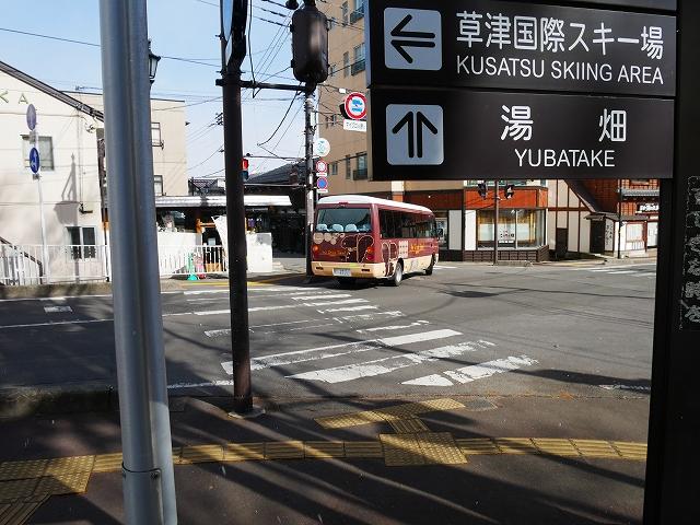草津バスターミナル