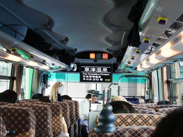 kusatsu-bus-new