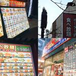 横浜の中華街って何を食べるのが正解なの?中華街に詳しい教授に聞く
