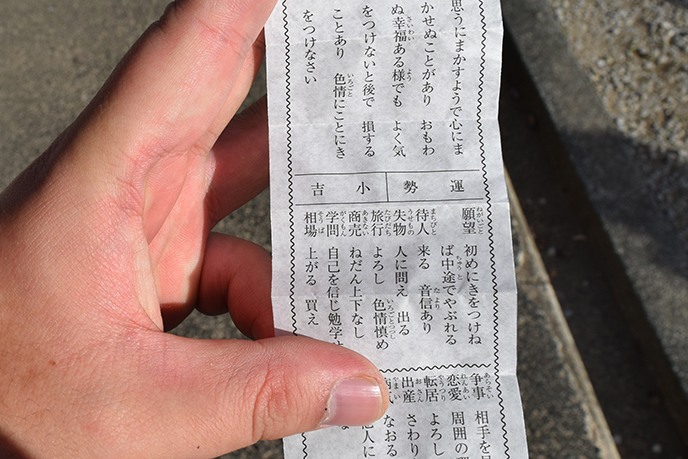 sikoku2-79