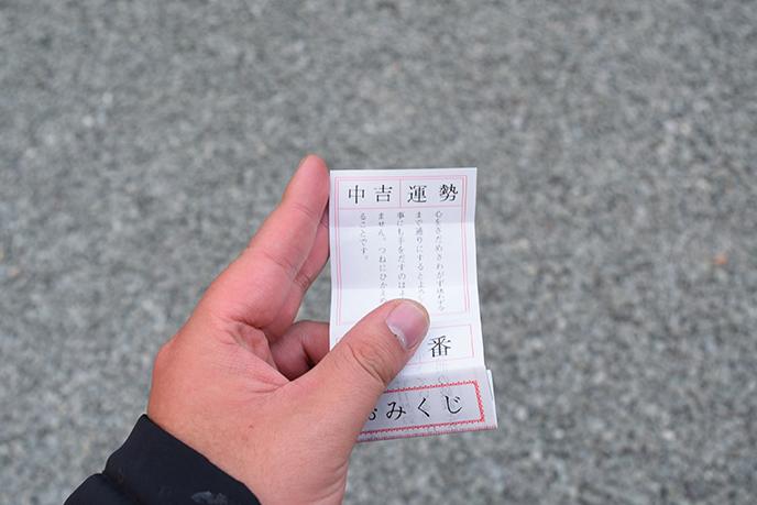 sikoku2-90