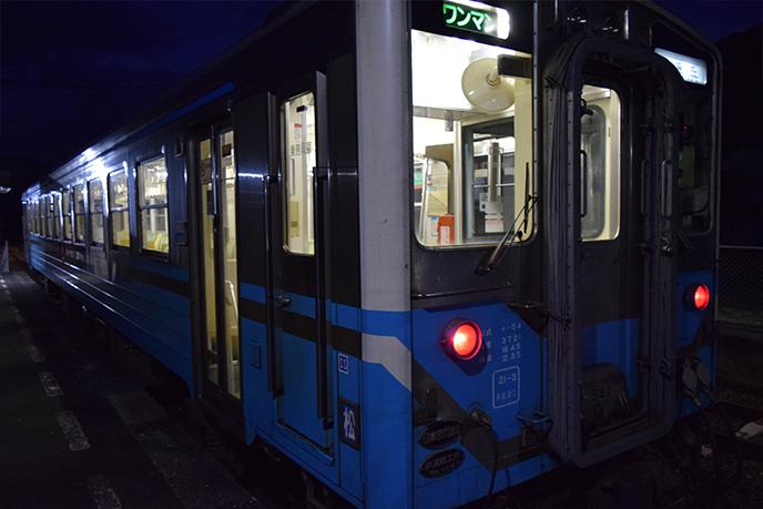 sikoku2-93