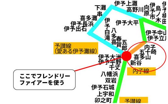 sikoku2-97
