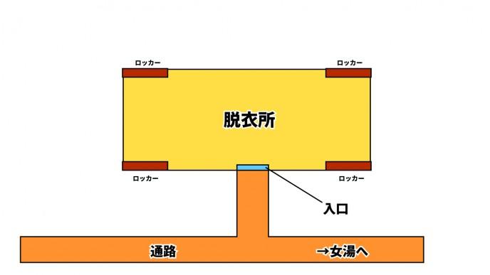 sikoku2-113
