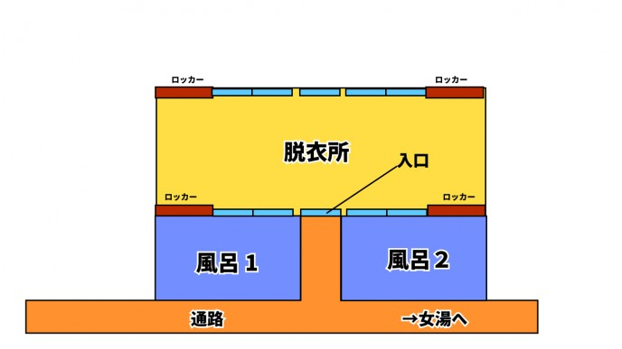 sikoku2-115