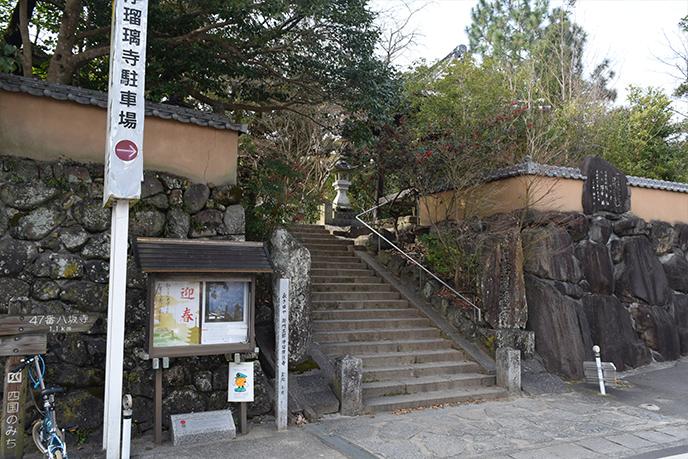sikoku2-163