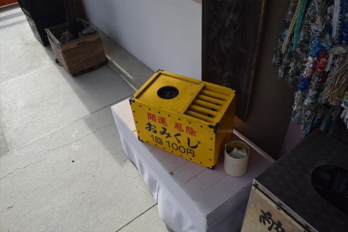sikoku2-169