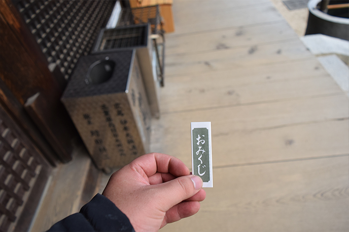 sikoku2-201