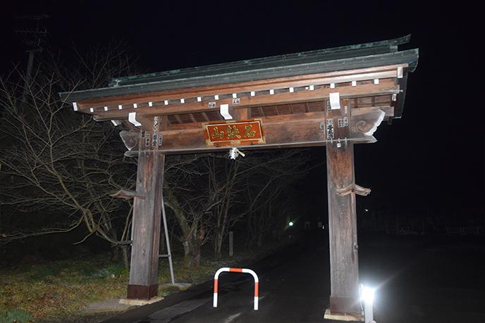 sikoku2-274