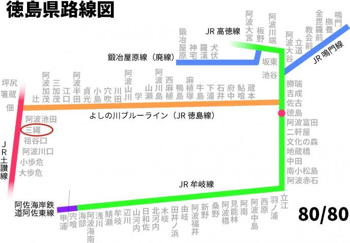 sikoku2-307
