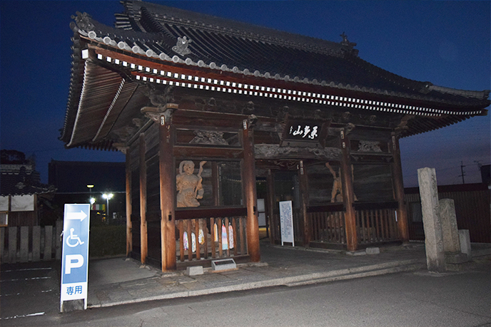 sikoku2-381