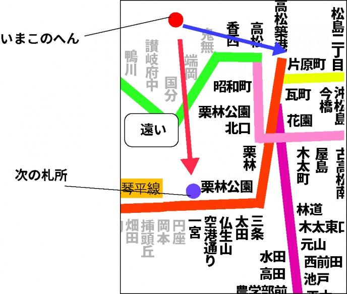 sikoku2-420