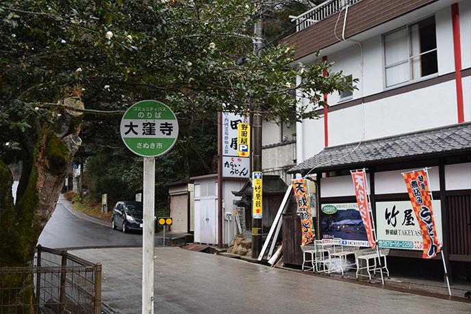 sikoku2-473