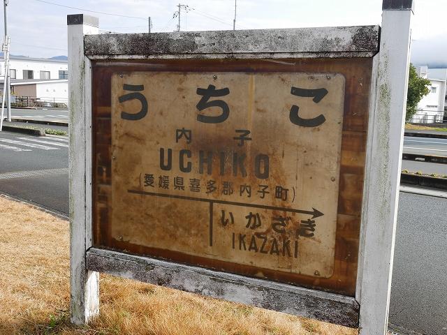 ノスタルジックな旅が好きな方におすすめ!大正ロマンが残る町「愛媛県・内子町」をぶらりと巡ろう