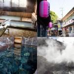 【温泉好き必見!】温泉王国鹿児島から、選りすぐりの秘湯9選をご案内!【絶対行きたくなる】