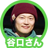 taniguchi_icon