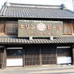 奈良時代から知られる織物の産地、群馬の「桐生市」をご案内!【超人気ラーメン店や無料動物園も】