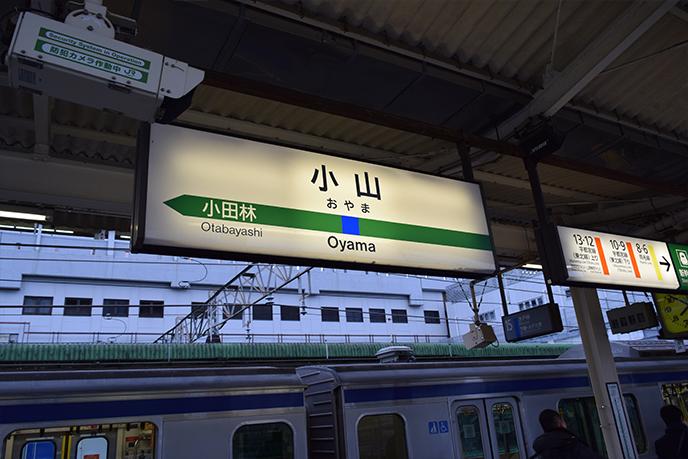 omawari18