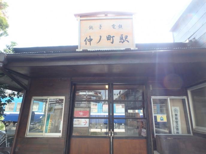 銚子016