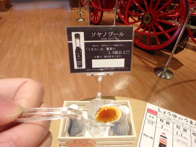 銚子022
