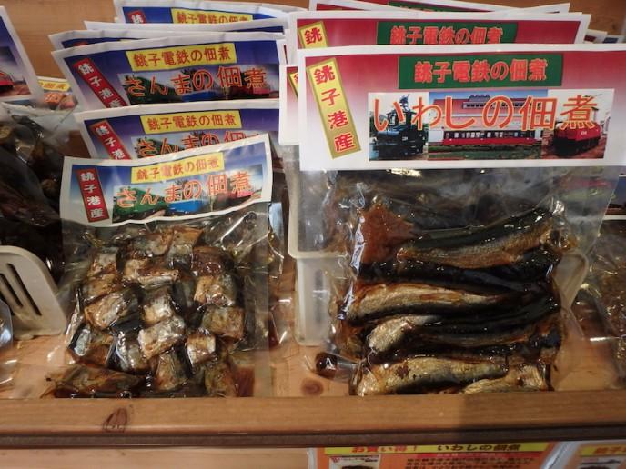 銚子電鉄印の佃煮