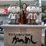 神戸や姫路だけじゃない!兵庫県の隠れた名都市「加古川」「明石」の魅力を大公開!