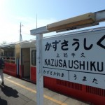 トロッコ列車とムーミン列車で「菜の花畑の旅」に出かけてきた