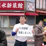 【東京マラソン】42.195km走りながら取材すると死にかけることが判明した