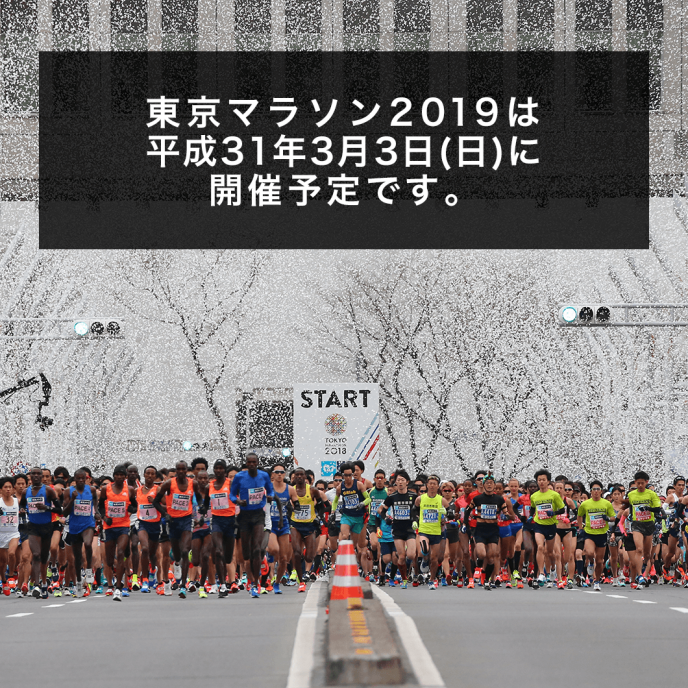 slide_jp