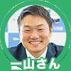 ichiyama_01