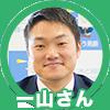 ichiyama_02
