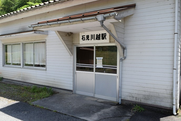 haisen126