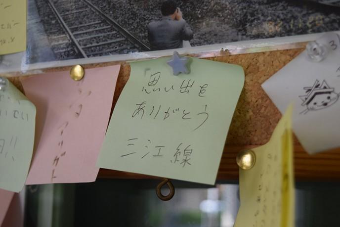 【徒歩で125 km】廃線になった三江線の全駅を死にそうになりながら記録してきた