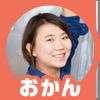 人物アイコン_おかん1