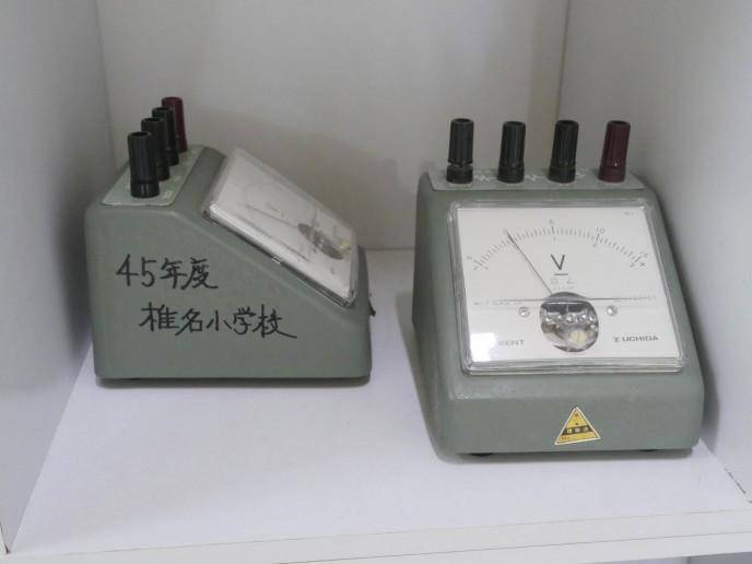 P1950429