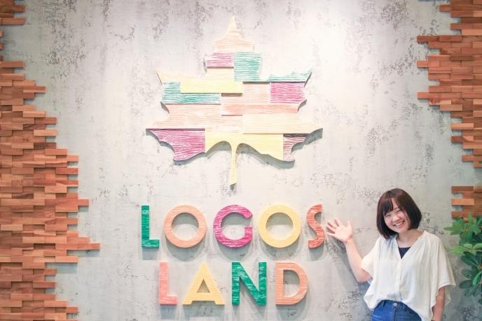 アウトドアブランド「LOGOS」のテーマパークが京都に誕生!実際に行ってきた【LOGOS LAND(ロゴスランド)】