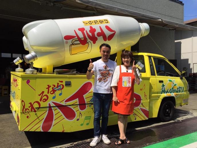 田中社長とハムカツ太郎さん