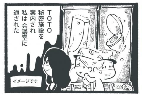 女性必見!男にだけ許された世界「小便器」のイマドキ事情を聞いてきた