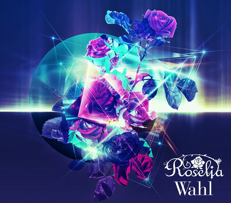 Roselia 2nd Album「Wahl」