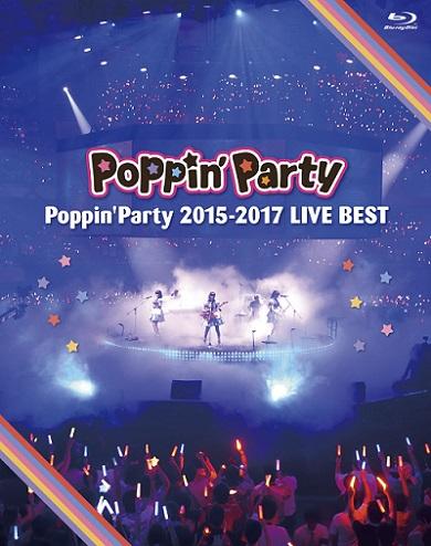 「Poppin'Party 2015-2017 LIVE BEST」のジャケットと初回生産限定封入特典を公開!