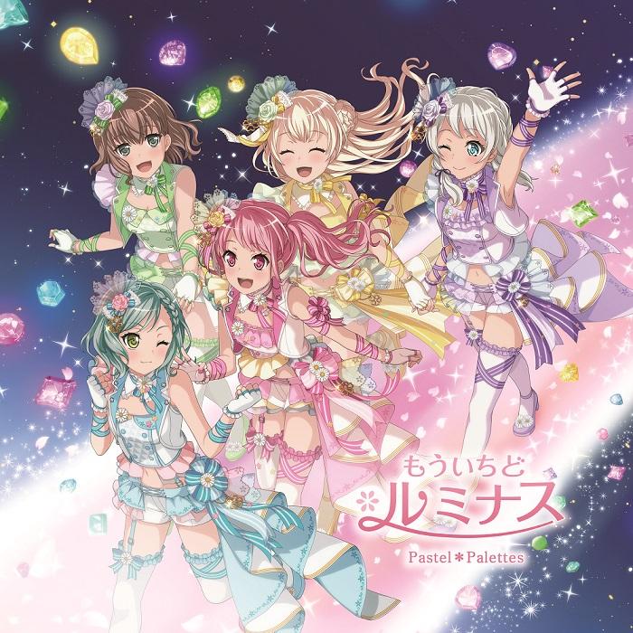 8月8日発売Pastel*Palettes 3rd Single「もういちど ルミナス」がオリコンウイークリーランキング11位を獲得!