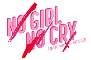 Poppin'Party×SILENT SIREN「NO GIRL NO CRY」