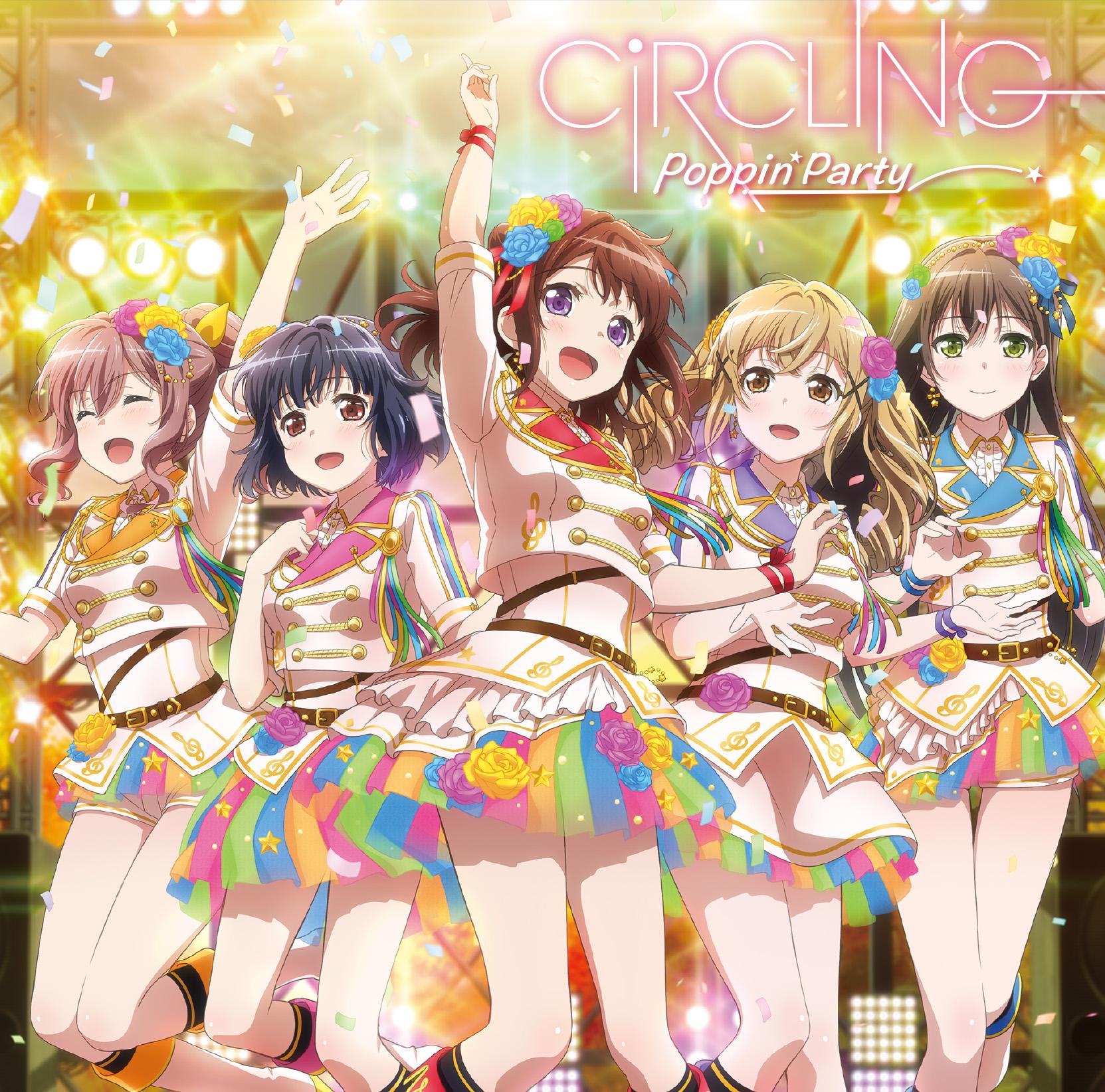 【キャラクターカードを公開!】3月21日(水)にPoppin'Party 9th Single「CiRCLING」の発売が決定!