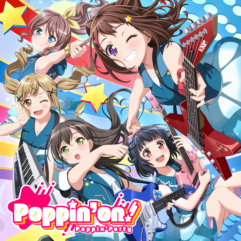 Poppin'Party 1st Album「Poppin'on!」が1月30日(水)に発売決定!