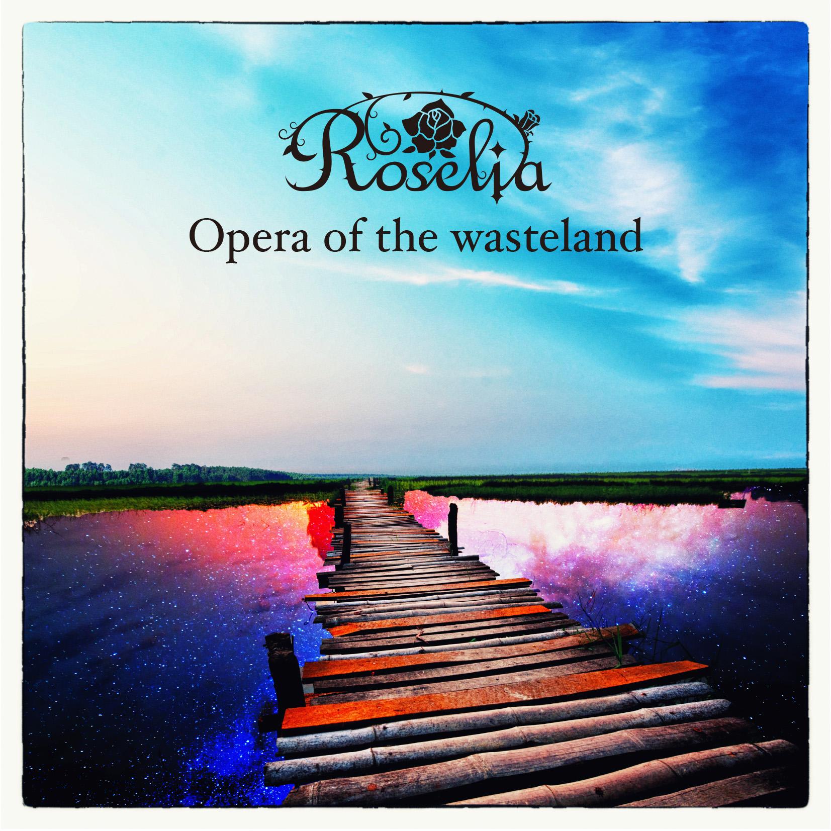 【初回封入特典と店舗別特典を解禁!】3月21日(水)Roselia 5th Single「Opera of the wasteland」