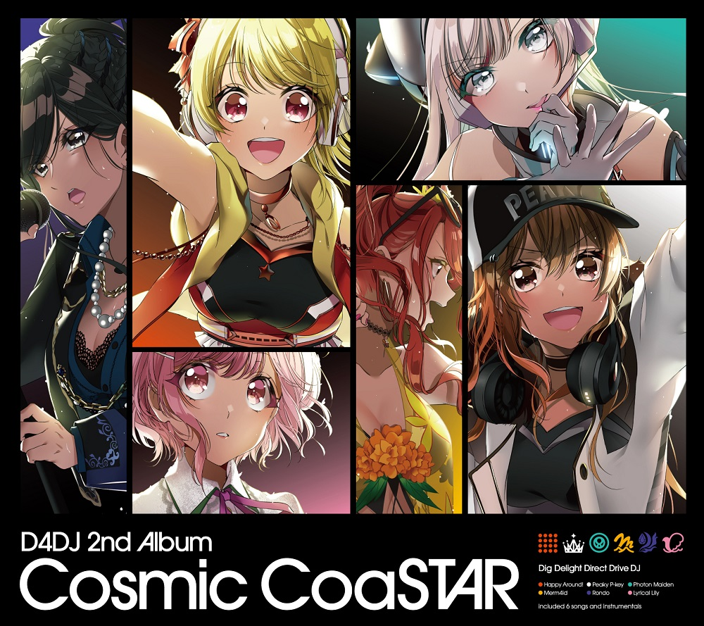 D4DJ 2nd Album 「Cosmic CoaSTAR」
